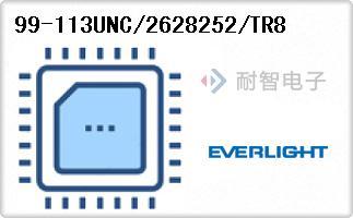 99-113UNC/2628252/TR8