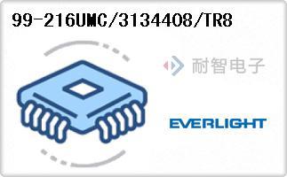 99-216UMC/3134408/TR8