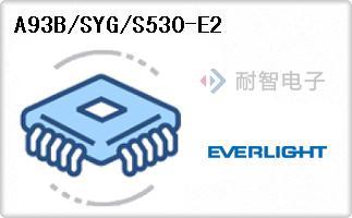 A93B/SYG/S530-E2