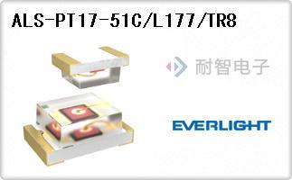 ALS-PT17-51C/L177/TR8