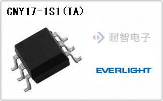 Everlight公司的晶体管,光电输出光隔离器-CNY17-1S1(TA)
