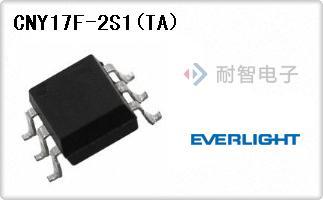 CNY17F-2S1(TA)