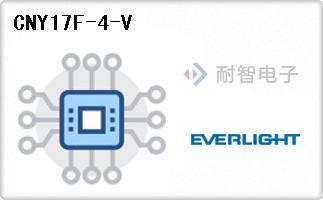 Everlight公司的晶体管,光电输出光隔离器-CNY17F-4-V