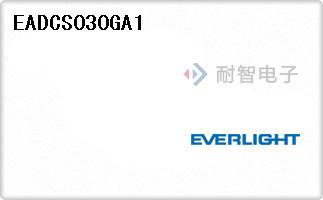 EADCS030GA1
