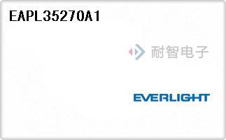 Everlight公司的LED 指示 - 分立-EAPL3527OA1