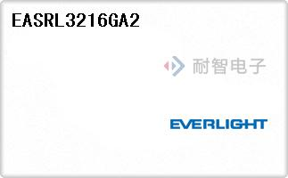 EASRL3216GA2