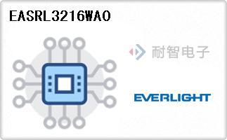 EASRL3216WA0