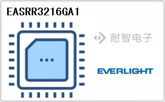 EASRR3216GA1代理