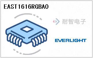 EAST1616RGBA0