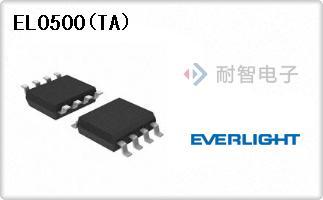 EL0500(TA)