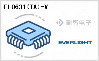 EL0631(TA)-V
