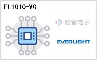 EL1010-VG