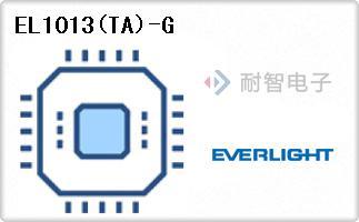 EL1013(TA)-G