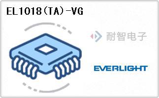 EL1018(TA)-VG