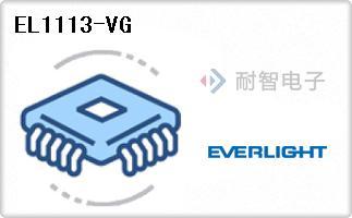 EL1113-VG