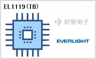 EL1119(TB)