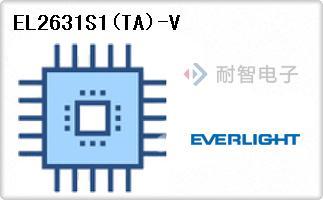 Everlight公司的光隔离器 - 逻辑输出-EL2631S1(TA)-V