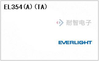EL354(A)(TA)