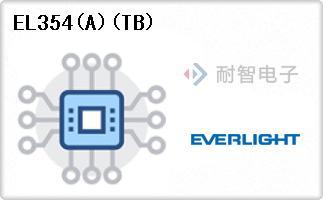 EL354(A)(TB)