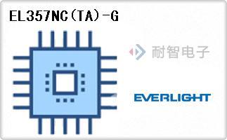 EL357NC(TA)-G