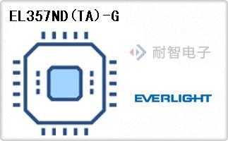 EL357ND(TA)-G