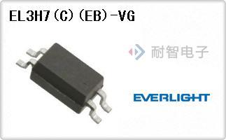 EL3H7(C)(EB)-VG