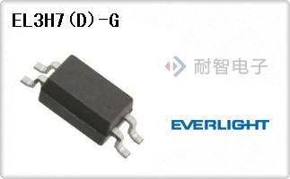 EL3H7(D)-G