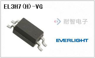 EL3H7(H)-VG