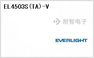 EL4503S(TA)-V