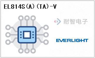 EL814S(A)(TA)-V