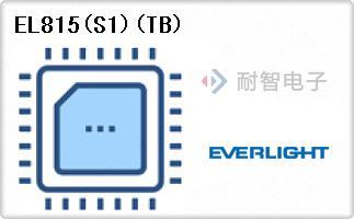 EL815(S1)(TB)