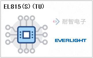 EL815(S)(TU)