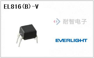 EL816(B)-V