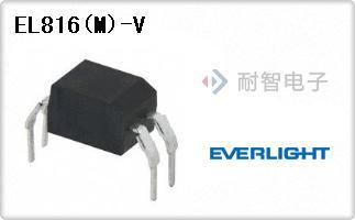 EL816(M)-V