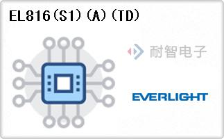 EL816(S1)(A)(TD)