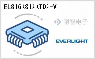 EL816(S1)(TD)-V