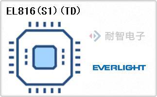 EL816(S1)(TD)