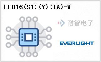 EL816(S1)(Y)(TA)-V