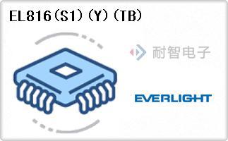 EL816(S1)(Y)(TB)