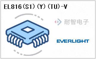EL816(S1)(Y)(TU)-V