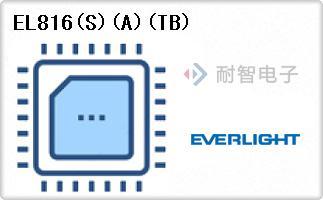 EL816(S)(A)(TB)