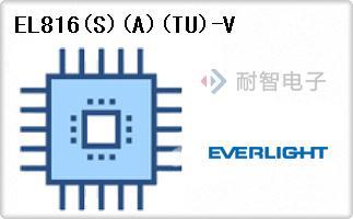 EL816(S)(A)(TU)-V