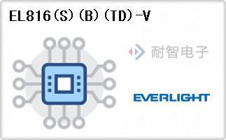 EL816(S)(B)(TD)-V