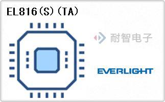 EL816(S)(TA)