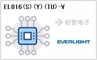EL816(S)(Y)(TU)-V