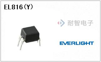 Everlight公司的晶体管,光电输出光隔离器-EL816(Y)