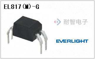 EL817(M)-G