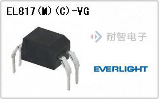 EL817(M)(C)-VG