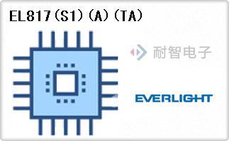 EL817(S1)(A)(TA)