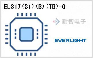 EL817(S1)(B)(TB)-G